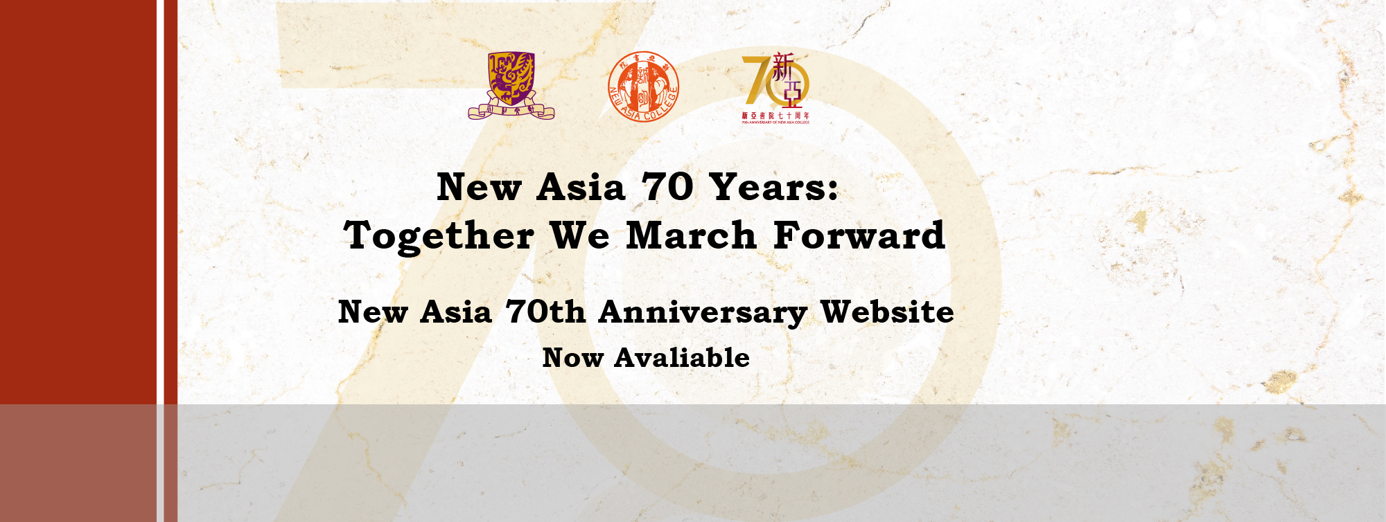 "<span style=""color: #841618;"">New Asia College 70th Anniversary Website</span>"